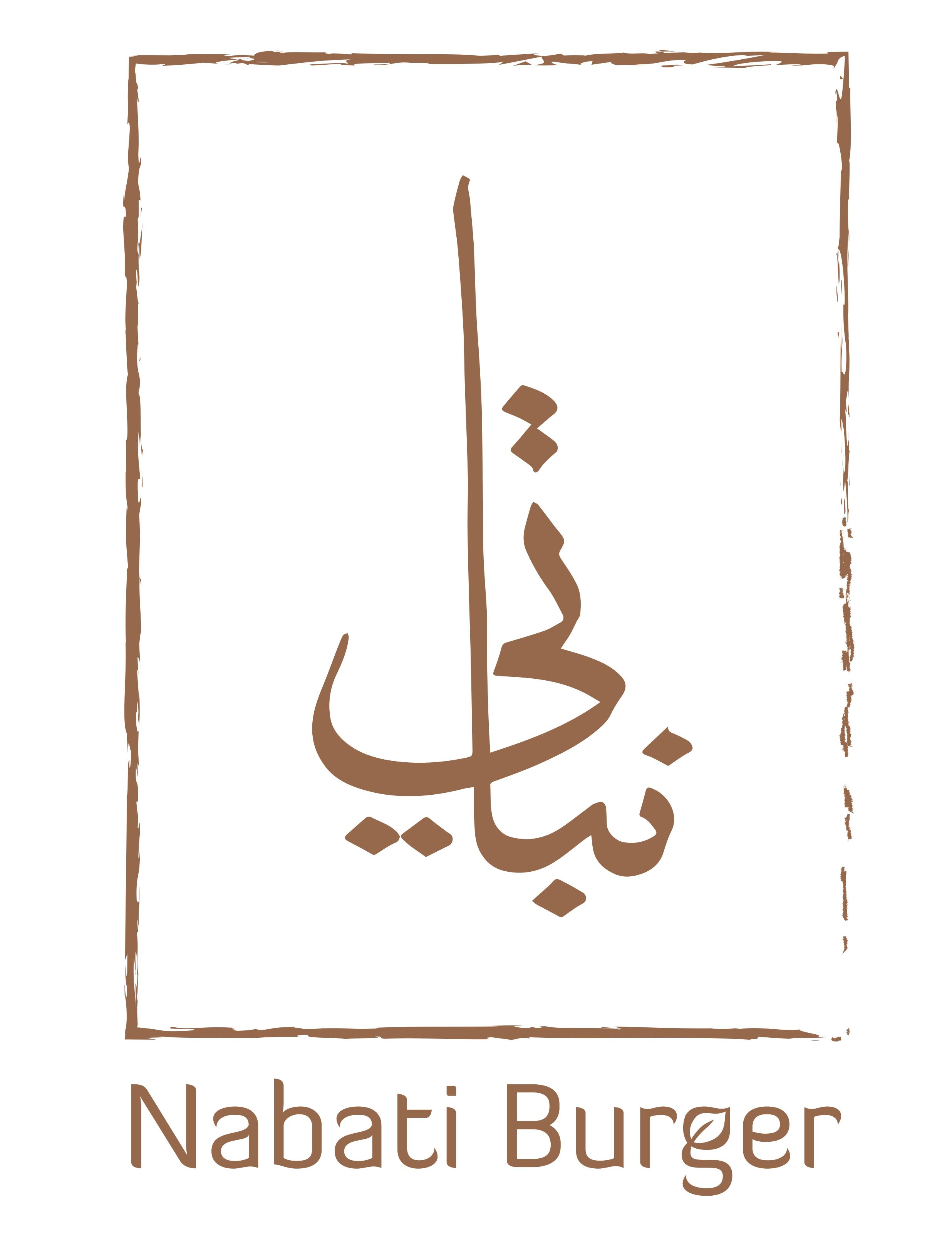 Nabati logo